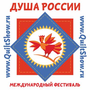 Фестиваль лоскутного шитья «Quilt show on Red Square»