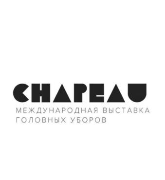 Международная специализированная выставка головных уборов, сырья, оборудования CHAPEAU-2021