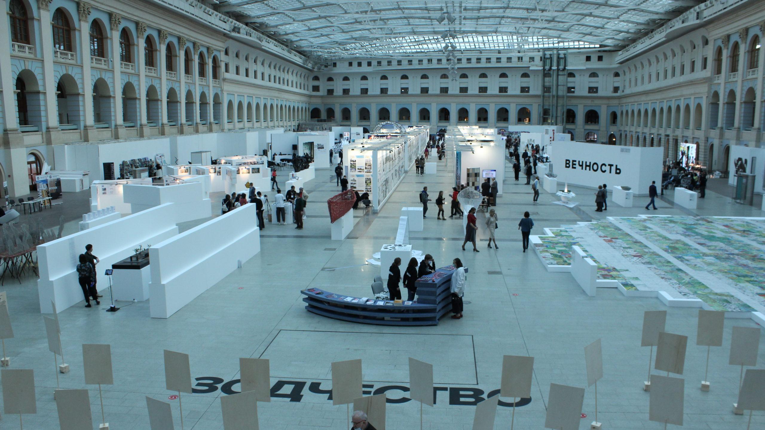 Международный архитектурный фестиваль «Зодчество»