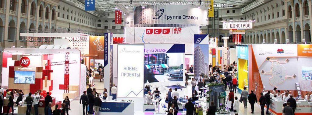 43-ая выставка-ярмарка «Недвижимость от Лидеров»