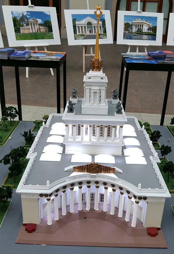 Denkmal Россия-Москва 2021