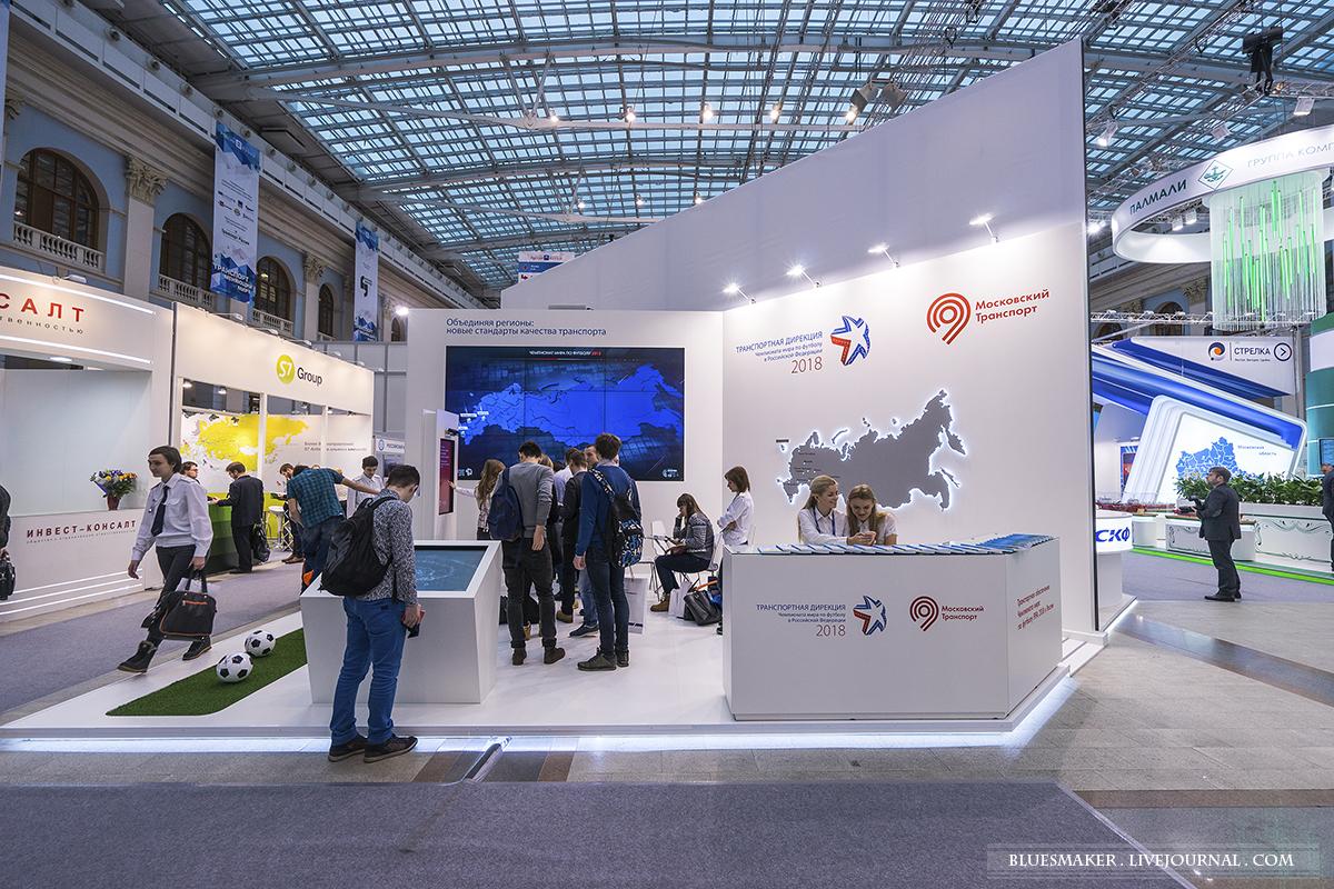 XV Международная выставка «Транспорт России»