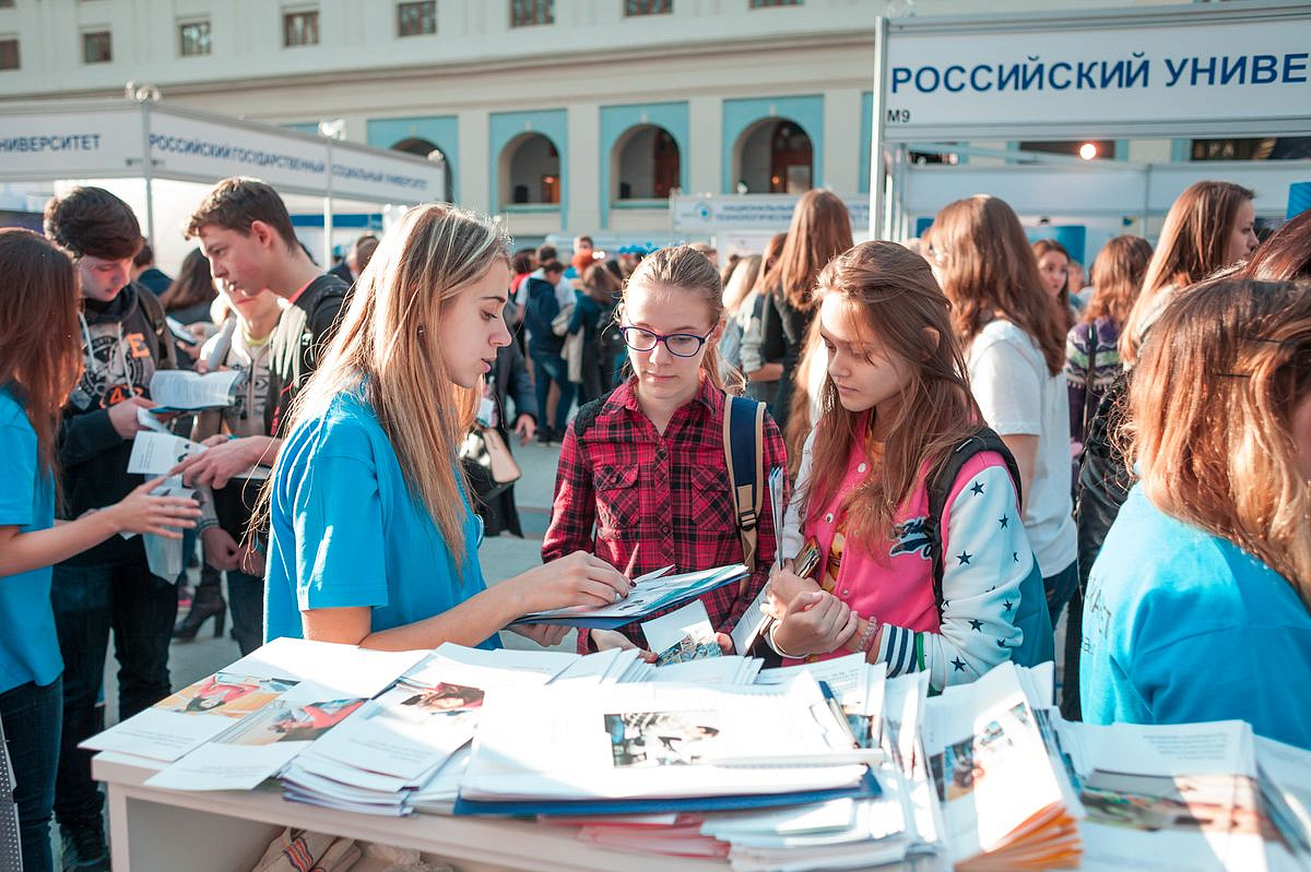 53-я Московская международная выставка ОБРАЗОВАНИЕ И КАРЬЕРА