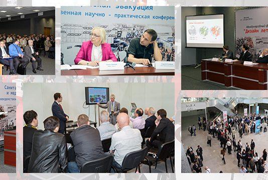 HeliRussia 2017: открыта регистрация на деловую программу
