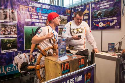 В Сокольниках стартовала главная выставка подводного человека